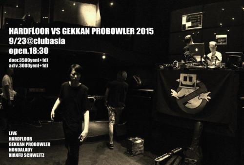 Sept 23th 2015 Tokyo Club Asia